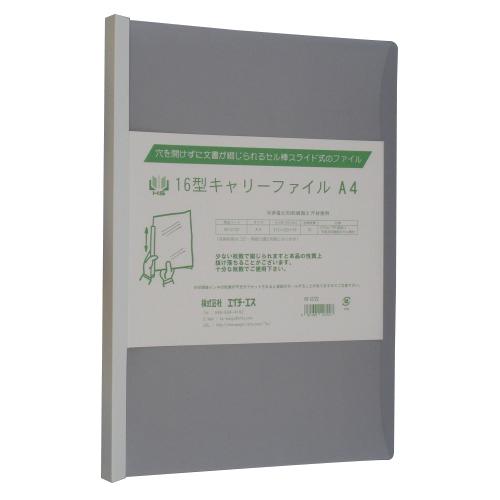 エイチ・エス キャリーファイル 16型 A4 シロ