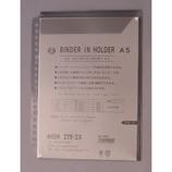エイチ・エス バインダーインホルダー A5 スモーク19494