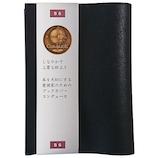 エイチ・エス コンデュースブックカバー B6 20304−11 黒│ブックカバー・製本用品 ブックカバー