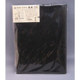 HS 合皮ブックカバー A4 黒