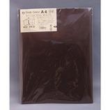 <東急ハンズ> 皮革調の落ち着いた風合いのブックカバーです。 HS 合皮ブックカバー A4 茶画像