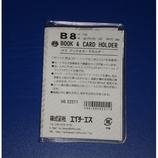 HS ブック・カードホルダー B8