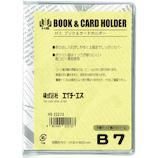 エイチ・エス ブック&カードホルダー B7 22213│ブックカバー・製本用品 カバーフィルム