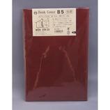 HS 合皮ブックカバー B5 赤