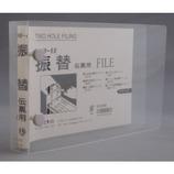 エイチ・エス 2穴伝票ファイル 2H9‐60 振替用 Sクリア│ファイル パイプファイル