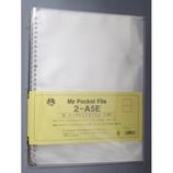 エイチ・エス マイポケットファイル A5サイズ 2P クリア