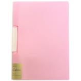 エイチ・エス カルモ クリップファイル A4 ベビーピンク