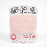 つよい糸 ピンク 3│手芸・洋裁用品 裁ちばさみ