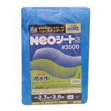 萩原工業 NEOシートs #3000 2.7×3.6m