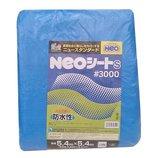 萩原工業 NEOシートs #3000 5.4×5.4m