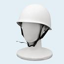 ヘルメット 110 白
