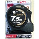 BM PROコンベックス 7.5m BPM2575