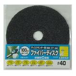 ビッグマン ファイバーディスク #40CDS−832