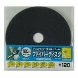 ビッグマン ファイバーディスク #120CDS−835