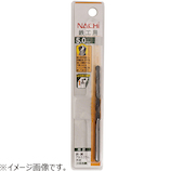 ナチ(NACHI) 鉄工用ドリルビット 5.4mm│電動切削工具 ドリルビット
