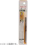 ナチ(NACHI) 鉄工用ドリルビット 5.9mm│電動切削工具 ドリルビット