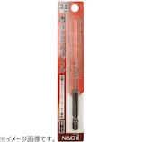 ナチ(NACHI) 六角軸鉄工ドリル 2.8mm│電動切削工具 ドリルビット