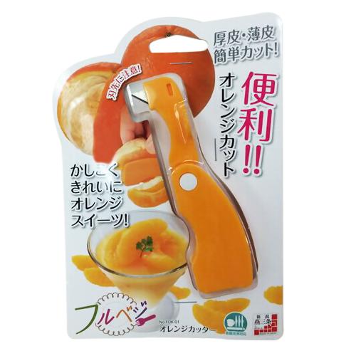 フルベジ オレンジカッター FOK−01│調理器具 その他 調理器具