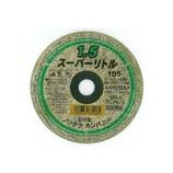 ノリタケ スーパーリトル105 1.5mm