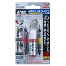 ANEX なめたネジハズシビット ANH2-066