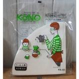 KONO ドリップ名人円錐4人ペーパー40枚入
