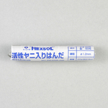 ハッコー ヘクスゾール FS406−02