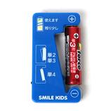 旭電機 充電池チェッカー ADC09