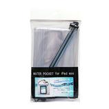 ウォーターポケット for iPad mini 透明