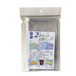 丸隆 2ポケット抗菌ポーチ 透明│ヘルスケア 衛生用品