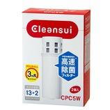 三菱レイヨン クリンスイ CPC5W-NW