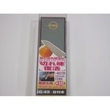 キング ホーム砥石 G-45/HT-41│研磨・研削道具 砥石