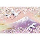【クリスマス】チキュウグリーティングス 和風クリスマスカード C200−281