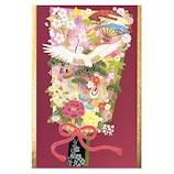 【クリスマス】 チキュウ(CHIKYU) 和風クリスマスカード C200−385