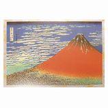 【クリスマス】チキュウグリーティングス 和風クリスマスカード C300−31 赤富士