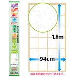 カセン 省エネ遮熱障子紙 リーフ 94×3.6m
