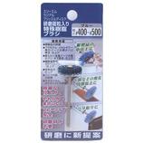 3M ラジアルブリッスルディスク 特殊樹脂ブラシ #400〜500 ブルー