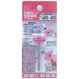 3M ラジアルブリッスルディスク 特殊樹脂ブラシ #600〜800 ピンク