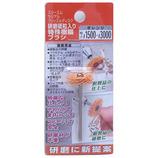 3M ラジアルブリッスルディスク 特殊樹脂ブラシ #1500〜3000 オレンジ