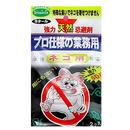 シマダ ネコの天然忌避剤BOX