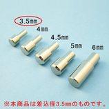 RP真鍮ストレートダボ B-720 3.5mm
