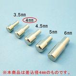 RP真鍮ストレートダボ B-721 4mm