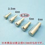 RP真鍮ストレートダボ B-722 4.5mm