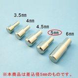 RP真鍮ストレートダボ B-723 5.0mm