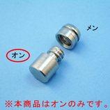 RP真鍮タナダボ B-724 オン8mm 1/4