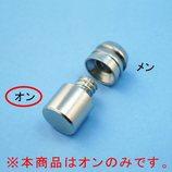 RP真鍮タナダボ B-728 オン10mm 1/4