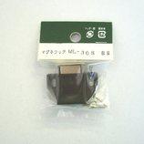 モリギン マグネラッチ ML30S ブラウン