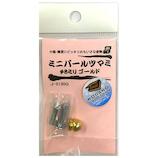 ミニパールツマミ アンティーク J-3130A│箪笥・キャビネット用品 飾り金具・装飾金具