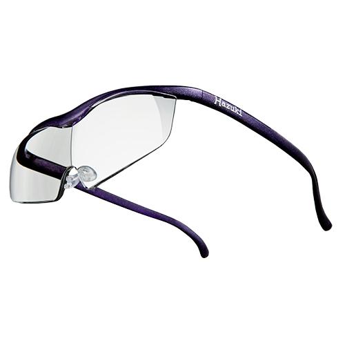 プリヴェAG ハズキルーペ ラージ クリアレンズ 1.6倍 紫