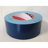 オリーブテープ No.145 50mm×25m巻 青