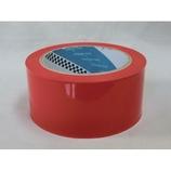 寺岡 ラインテープ No.340 50mm×20m巻 赤│ガムテープ・粘着テープ 透明テープ